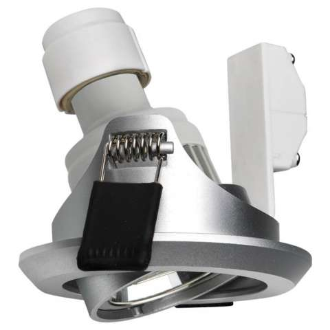 MIRO Downlight (fixture only)